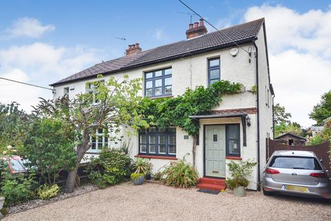 3 bedroom semi-detached house for sale - Main Road, Danbury