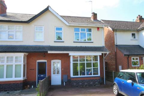 3 bedroom semi-detached house for sale - Mickleover