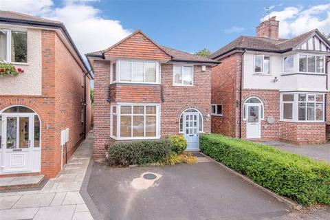 3 bedroom detached house for sale - Wentworth Park Avenue, Harborne