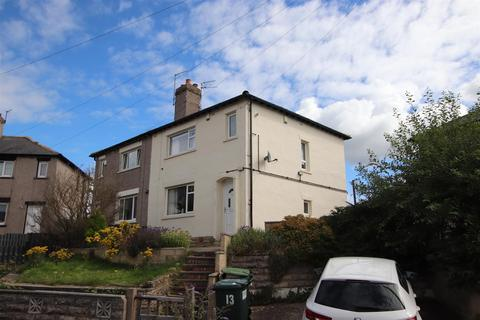 2 bedroom semi-detached house for sale - Hilton Crescent, Baildon, Shipley
