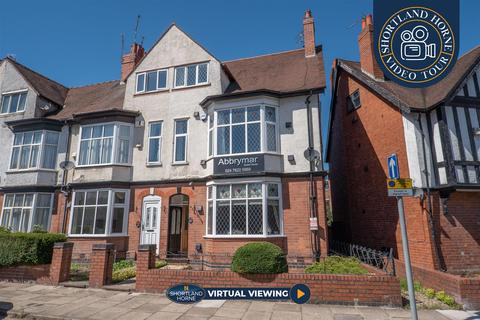 7 bedroom semi-detached house for sale - St. Patricks Road, City Centre, Coventry