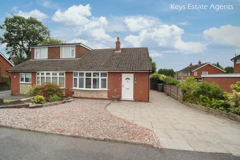 2 bedroom semi-detached bungalow for sale - Bracken Close, Tittensor,