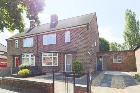 3 bedroom semi-detached house for sale - Southdale Drive, Carlton, Nottinghamshire, NG4 1DA