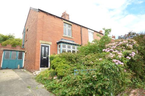 2 bedroom semi-detached house for sale - South Riggs, Bedlington, Northumberland, NE22 5SQ
