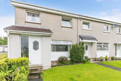 3 bedroom end of terrace house for sale - Glen Nevis, East Kilbride, Glasgow, G74