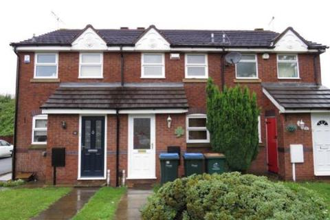 2 bedroom terraced house for sale - Waveley Road, Coventry, West Midlands, CV1