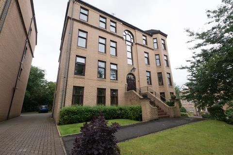 2 bedroom apartment to rent - 19h, Hughenden Gardens, Glasgow, Select... G12 9XZ