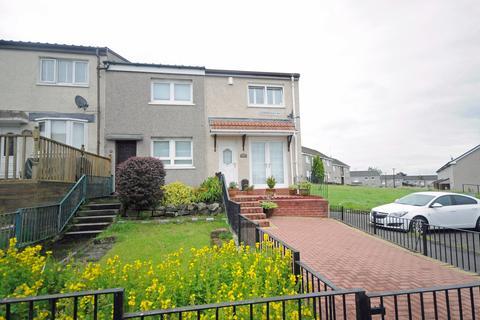 2 bedroom detached villa for sale - Commonhead Road, Easterhouse, Glasgow G34