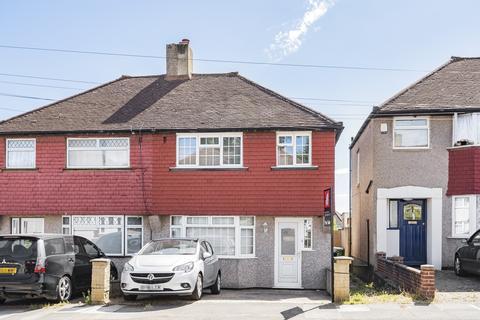 3 bedroom semi-detached house for sale - Ridgeway West Sidcup DA15