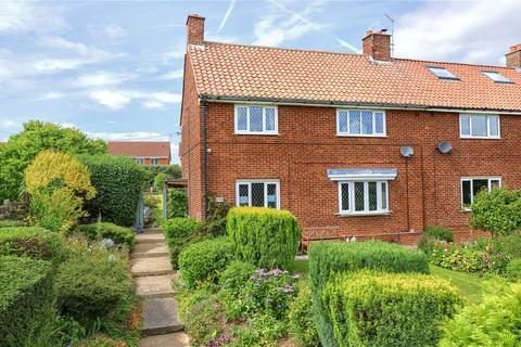 3 bedroom semi-detached house for sale - Church Lane, Guisborough
