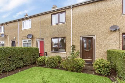 2 bedroom villa for sale - 17 Brierbush Road, TRANENT, EH33 1PW