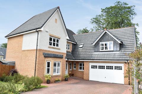 5 bedroom detached house for sale - Kingfisher Road, Lenzie, East Dunbartonshire, G66 3DF