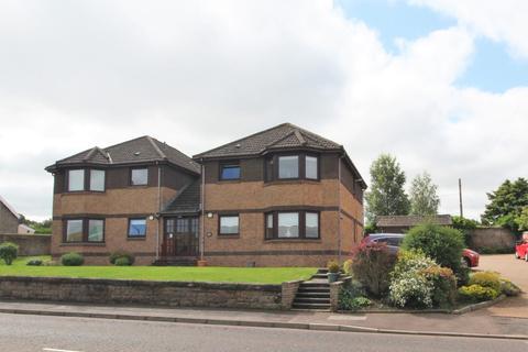 2 bedroom apartment for sale - 80D Hyndford Road, Lanark, ML11 9AU