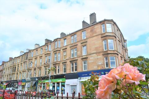 1 bedroom flat for sale - Fergus Drive, Flat 3/2, North Kelvinside, Glasgow , G20 6AX