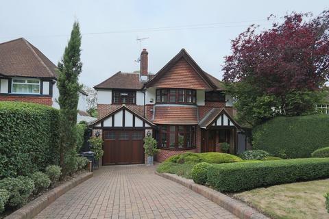 4 bedroom detached house for sale - Cearn Way, Coulsdon