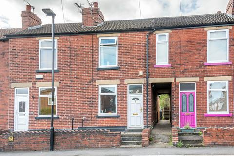 2 bedroom terraced house for sale - Harvey Clough Road, Norton