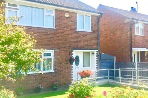 3 bedroom semi-detached house for sale - Birds Lane, Kirkby In Ashfield
