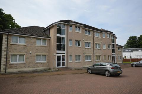 2 bedroom flat for sale - Lennoxbank House,  Dalvait Road