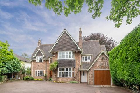 5 bedroom detached house for sale - Lady Byron Lane, Solihull