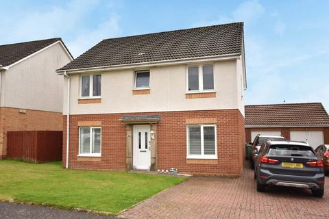 4 bedroom detached house for sale - Blackhill Crescent, Summerston