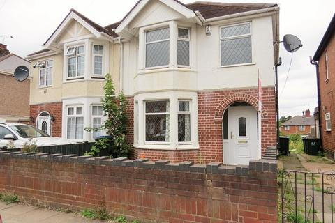 3 bedroom end of terrace house for sale - Rotherham Road, Coventry