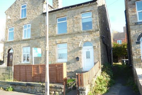 2 bedroom end of terrace house to rent - Grace Leather Lane, BATLEY, West Yorkshire