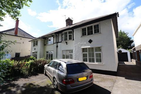 3 bedroom semi-detached house for sale - Heathwood Road, Heath, Cardiff