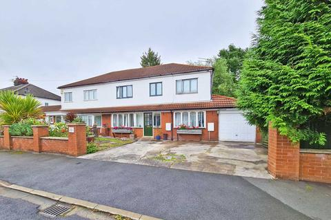 4 bedroom semi-detached house for sale - Briarfield Road, Cheadle Hulme