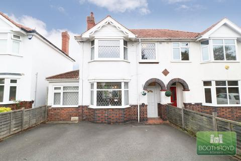 3 bedroom semi-detached house for sale - Jobs Lane, Tile Hill, Coventry