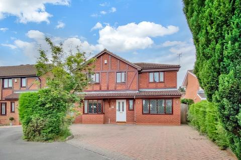 4 bedroom detached house for sale - Wickham Close, Coventry