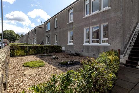 2 bedroom apartment for sale - Hilton Terrace, Bishopbriggs