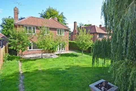 4 bedroom detached house for sale - Windmill Rise, Holgate, York
