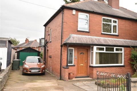 3 bedroom semi-detached house for sale - Hetton Road, Oakwood, Leeds