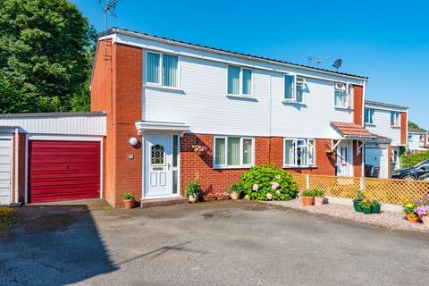 3 bedroom semi-detached house for sale - Porthleven Road, Sutton Park, Runcorn