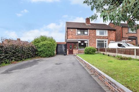 3 bedroom semi-detached house for sale - Halton Court, Runcorn