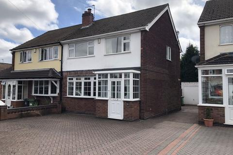 3 bedroom semi-detached house for sale - Bridle Lane, Streetly, Sutton Coldfield