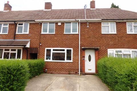 3 bedroom terraced house for sale - Brockwell Road, Kingstanding, Kingstanding