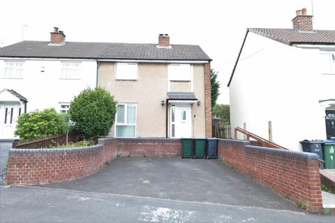 3 bedroom semi-detached house for sale - Coleridge Road, Birmingham