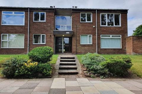 2 bedroom maisonette for sale - Lakeside Walk, Birmingham