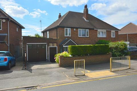 3 bedroom semi-detached house for sale - Hill Rise, Sundon Park, Luton, Bedfordshire, LU3 3EF