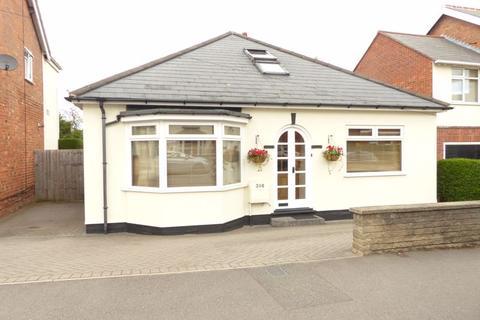 4 bedroom detached bungalow for sale - Jockey Road, Sutton Coldfield