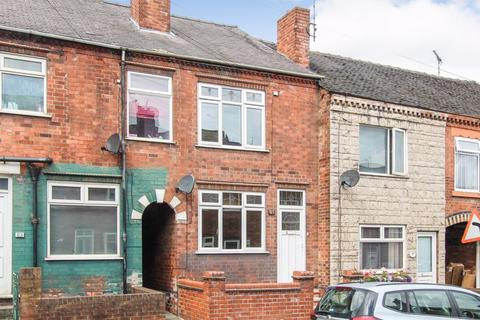 2 bedroom terraced house for sale - Loscoe Road, Heanor