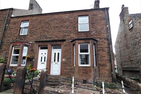 3 bedroom end of terrace house to rent - Pembroke Street, Appleby-in-Westmorland, CA16 6UA