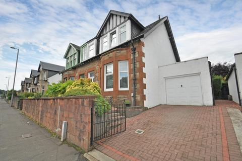 3 bedroom semi-detached house for sale - Ayr Road, Newton Mearns, Glasgow, G77