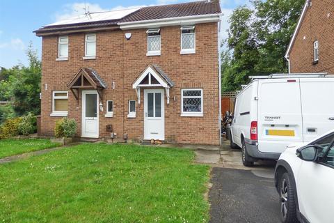 2 bedroom semi-detached house for sale - Overdale Close, Long Eaton, Nottingham