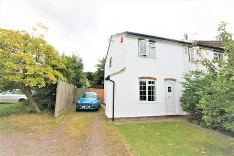 3 bedroom townhouse for sale - Burton Close, Oadby, Leicester LE2