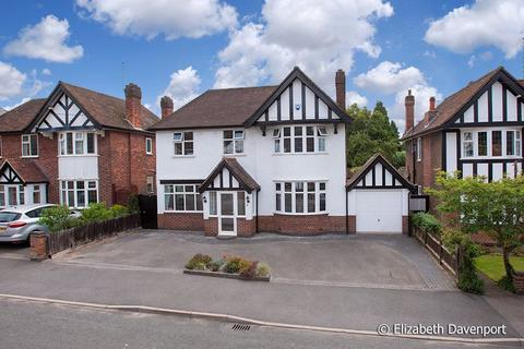 4 bedroom detached house for sale - Armorial Road, Stivichall, Coventry
