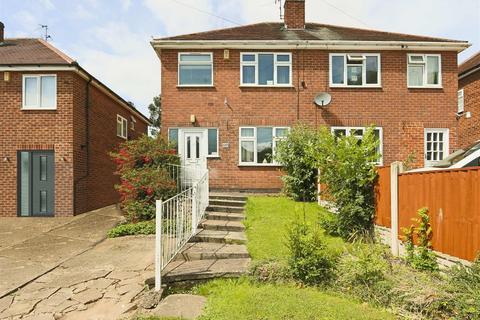 3 bedroom semi-detached house for sale - Surgeys Lane, Arnold, Nottinghamshire, NG5 8FX