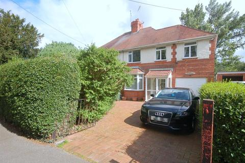 4 bedroom semi-detached house for sale - Broughton Lane, Wistaston, Crewe
