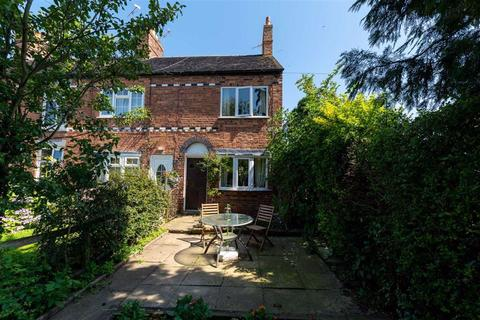 2 bedroom end of terrace house for sale - Claytons Row, Nantwich, Cheshire